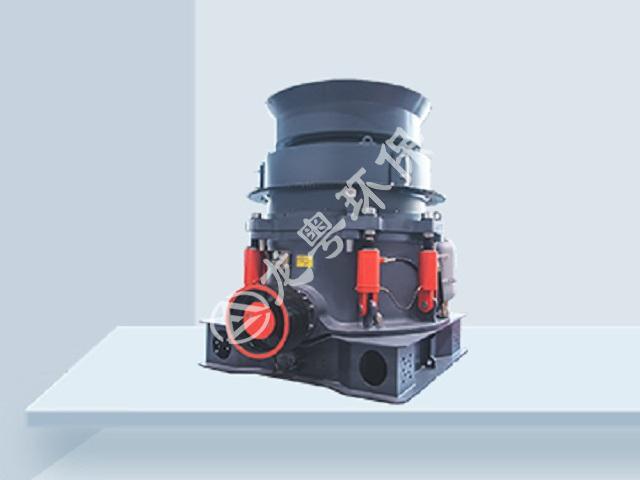 高效多缸液压圆锥破碎机